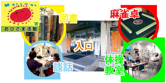 20180725_kannmachi