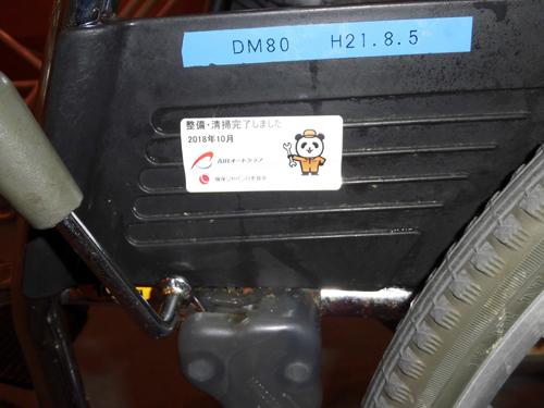 CIMG1508